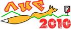 Эмблема Лис-2010