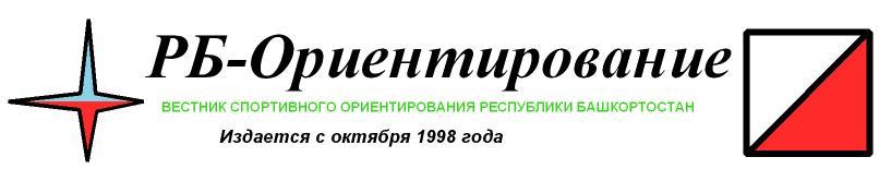 Шапка РБ-О
